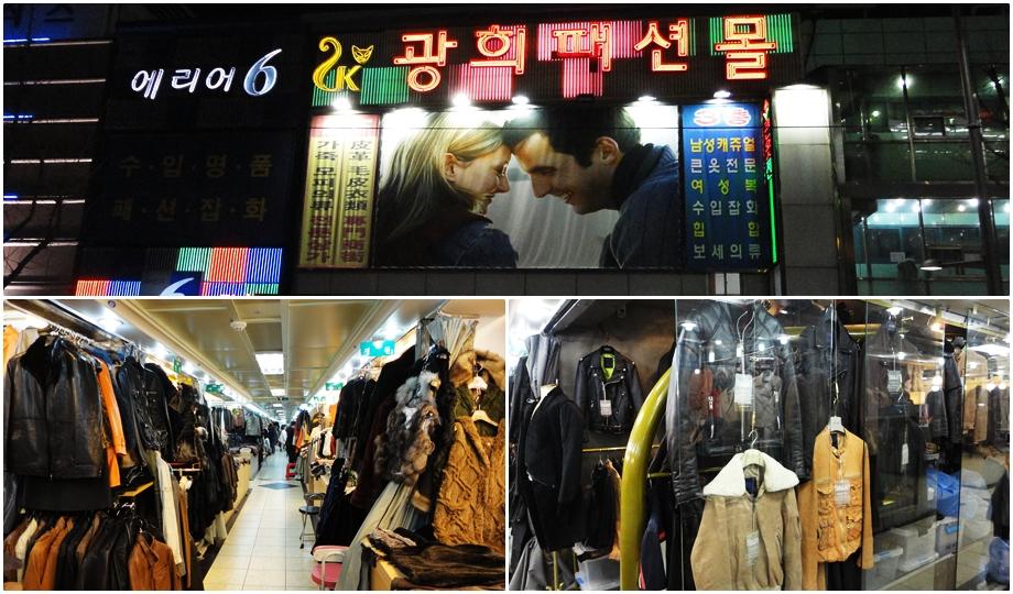 韓国 アガシ 東大門市場