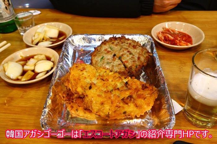 韓国アガシゴーゴーが紹介するチヂミ名店(ピンデトッ)