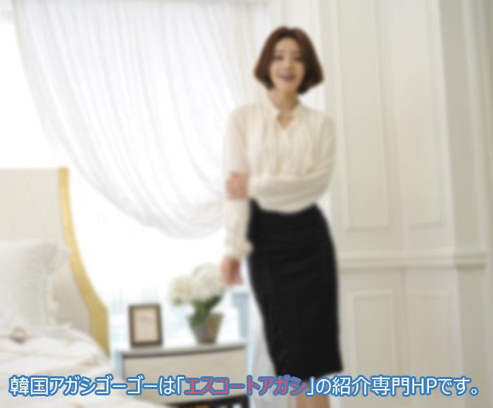 韓国 アガシ 夜遊び エスコートアガシ体験談
