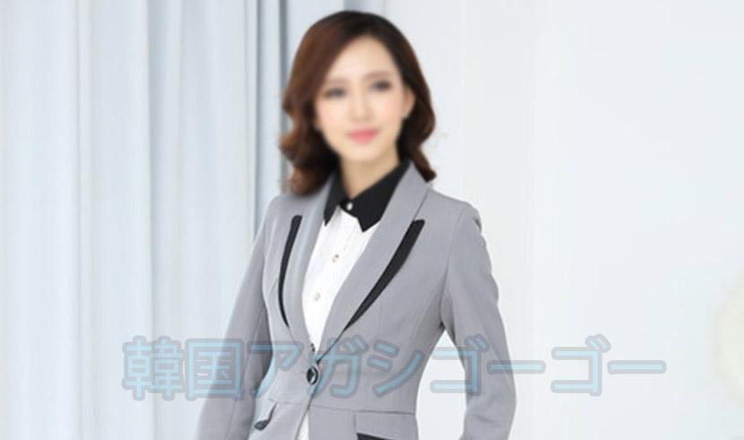 韓国 アガシ 2020 エスコートアガシ は、韓国を代表する大人気の韓国夜遊びです